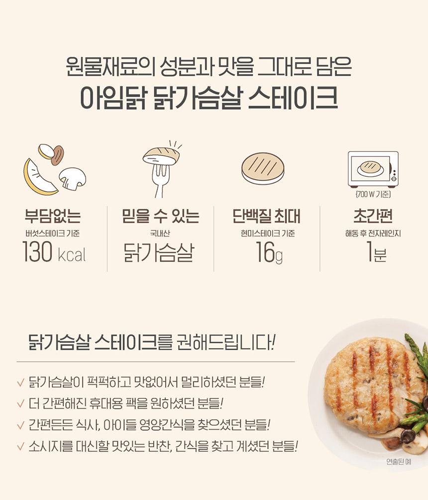 02_01_04_recommend_steak.jpg