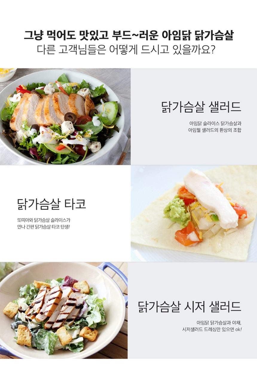 08_01_03_recipe_dak_slice_tomato.jpg