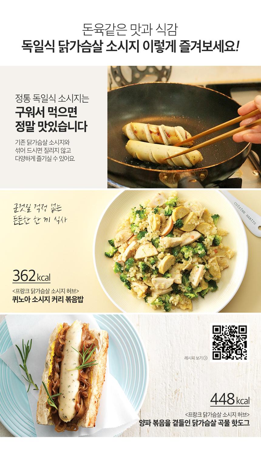 08_02_04_recipe_ssg_hub.jpg