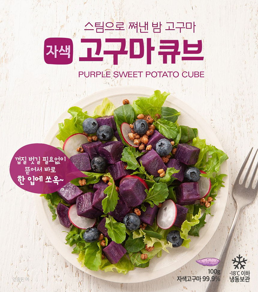 01_03_03_intro_steam_purplepotato.jpg