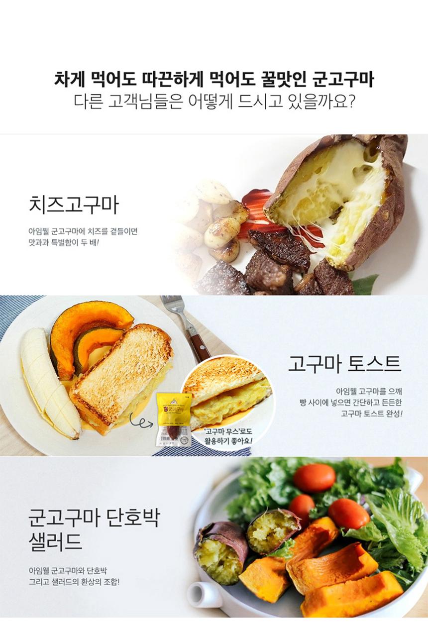 08_01_01_recipe_grilled_mix.jpg