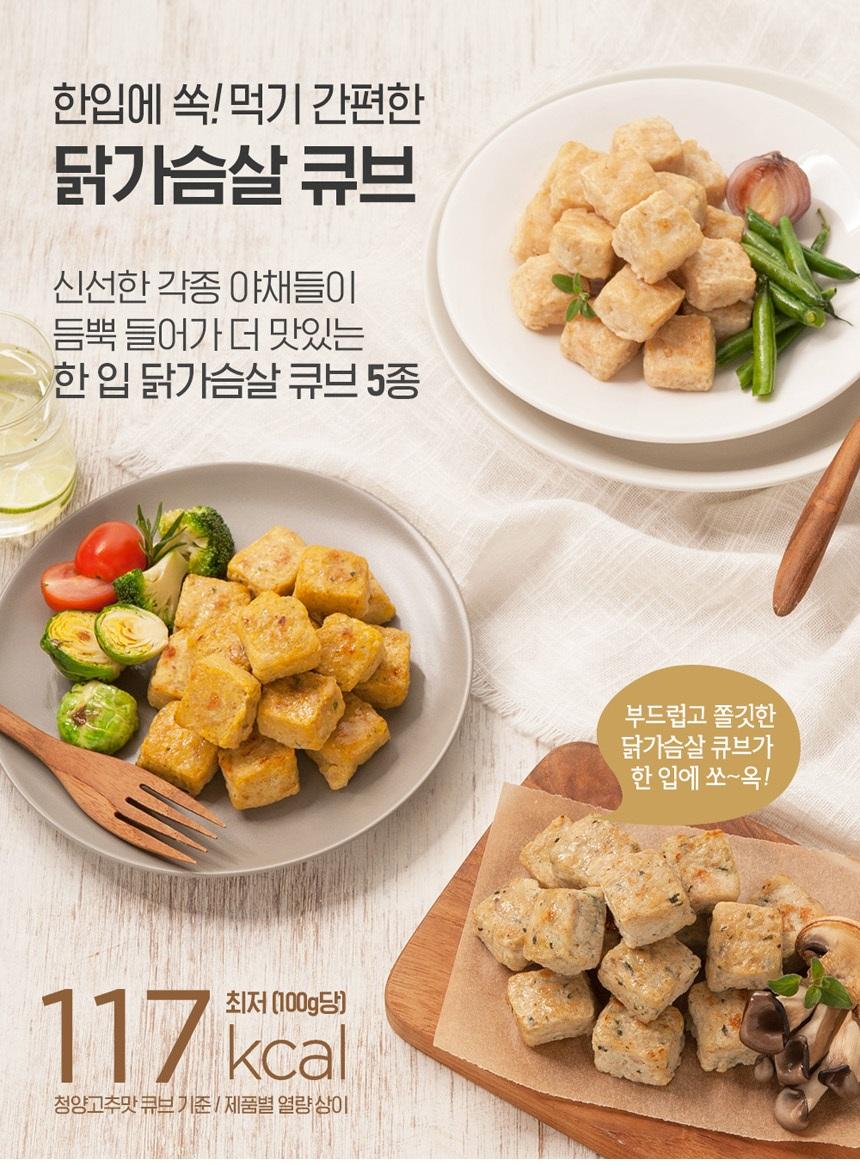 01_03_01_intro_cube_rice.jpg